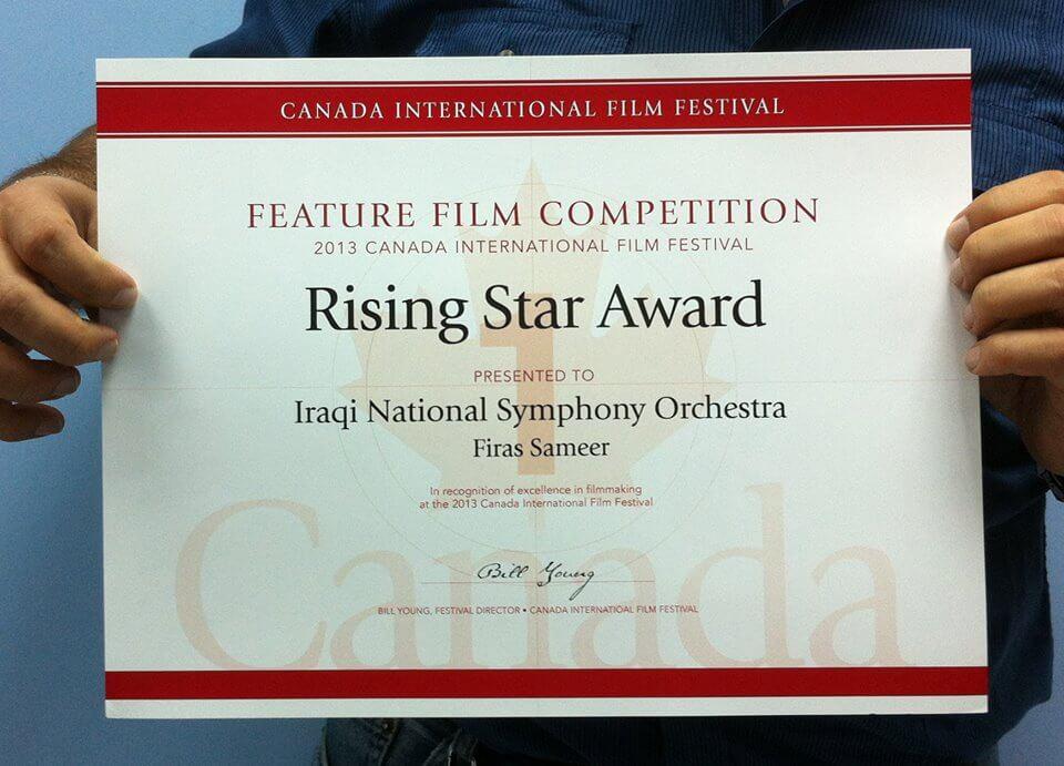 inso-rising-star-award-ciff
