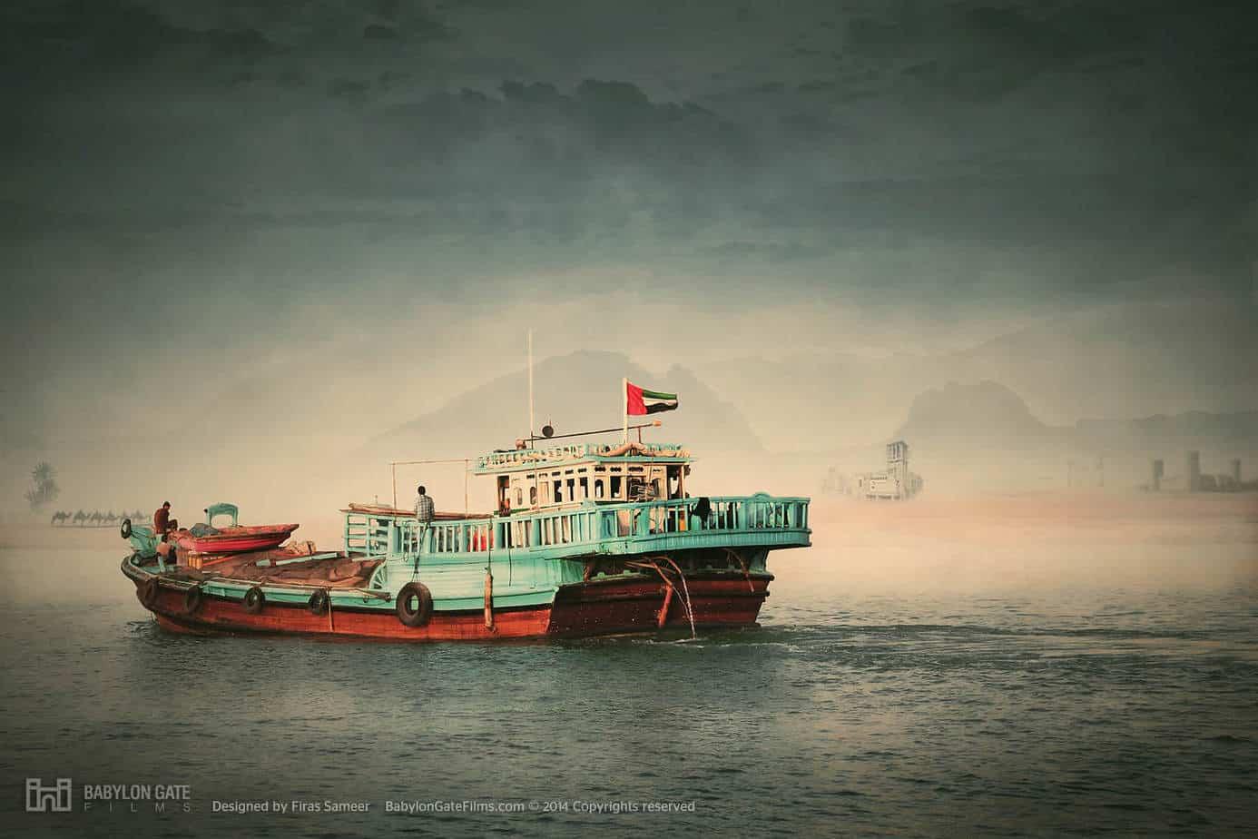 Emirates-Boat
