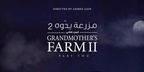 Grandmother's Farm II