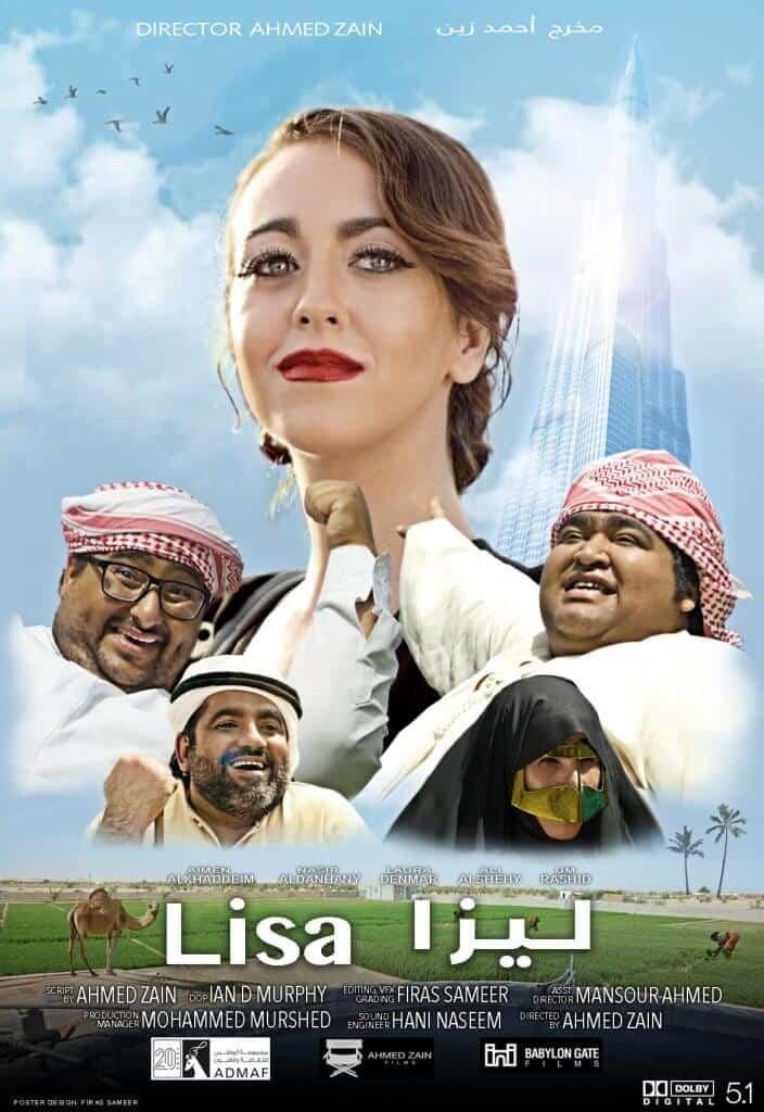 lisa-poster-final