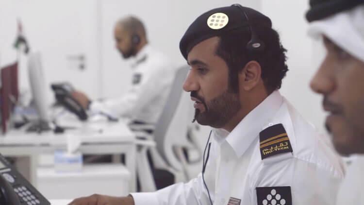 saaed UAE National Day 2019